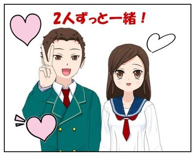 白井健三1_001