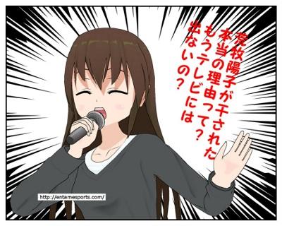 荒牧陽子_001