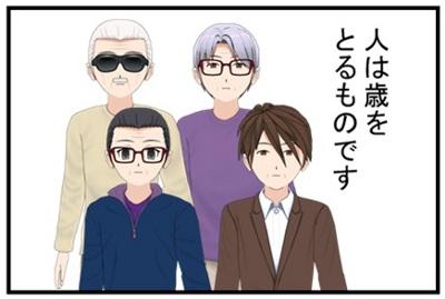 男闘呼組_003