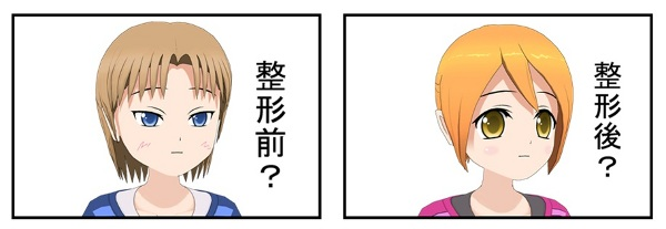 若槻千夏1_001