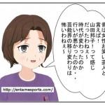 山田邦子が干された理由とは?離婚した?現在は!乳がんは?再発?