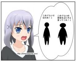 ぷに子_001
