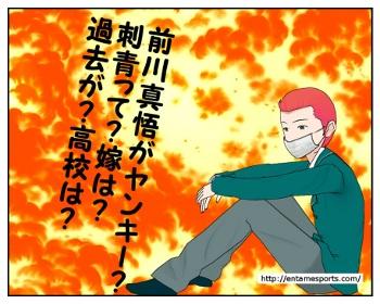 kari_001