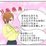 木村多江の旦那画像は?子供はいるの?貞子なのに色気が!塚地と!