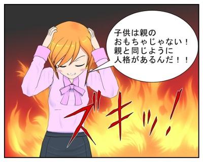 kitajima_001