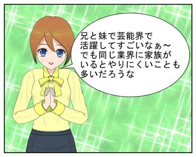 miyazaki_001