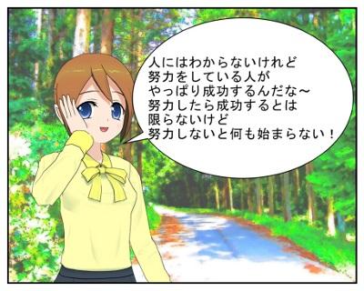 mizumori_001