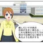 斉藤由貴の激やせ理由は?モルモン教と夫の小井延安の関係は?子供の学校とは?