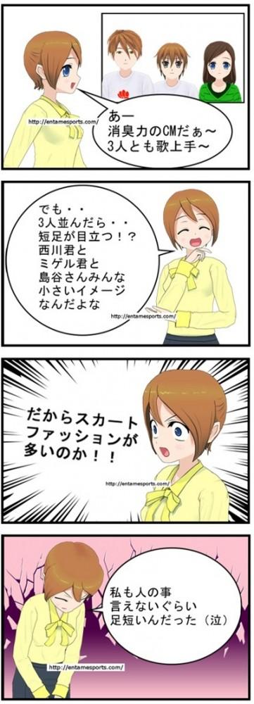 simatani_001