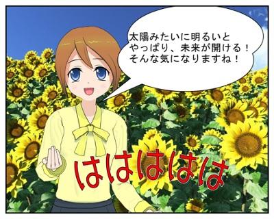 takahasi_001