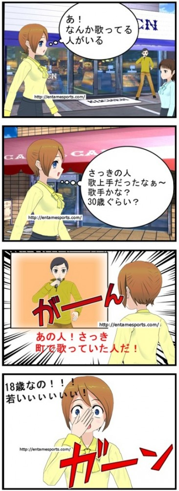 tokunaga_001