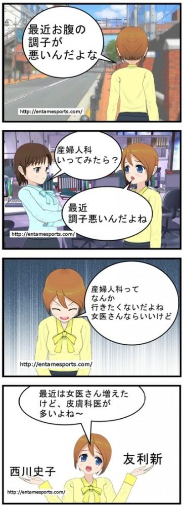 tomori_001