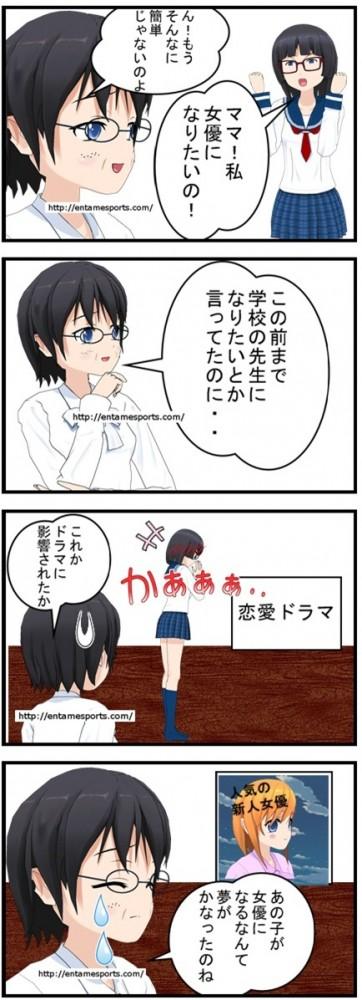 renbu_001