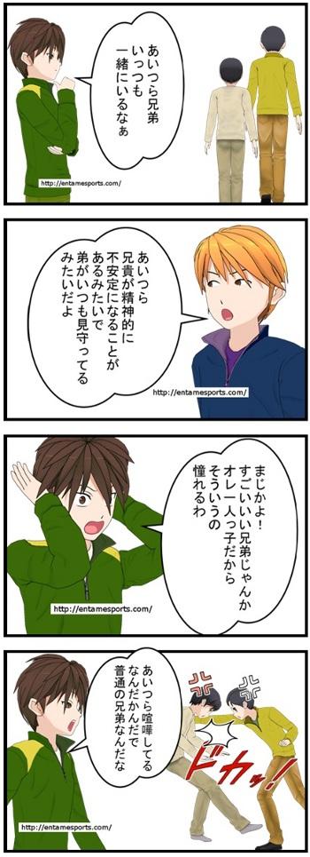 中川家2_001