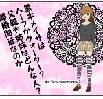 黒木メイサ_003