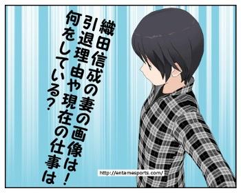 織田信成_001