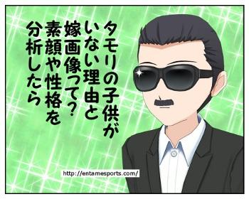タモリ_002