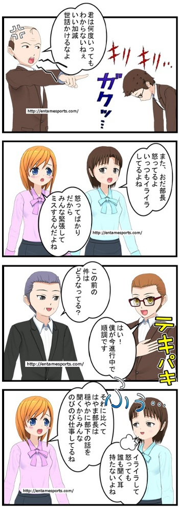 タモリ2_001
