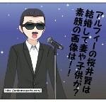 桜井賢_003