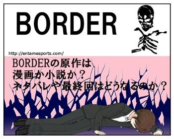 border_001