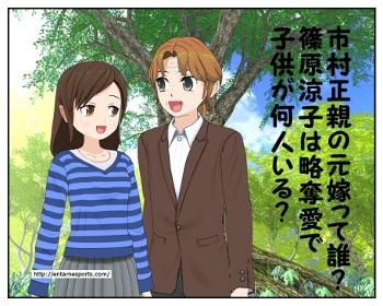 itimura_001