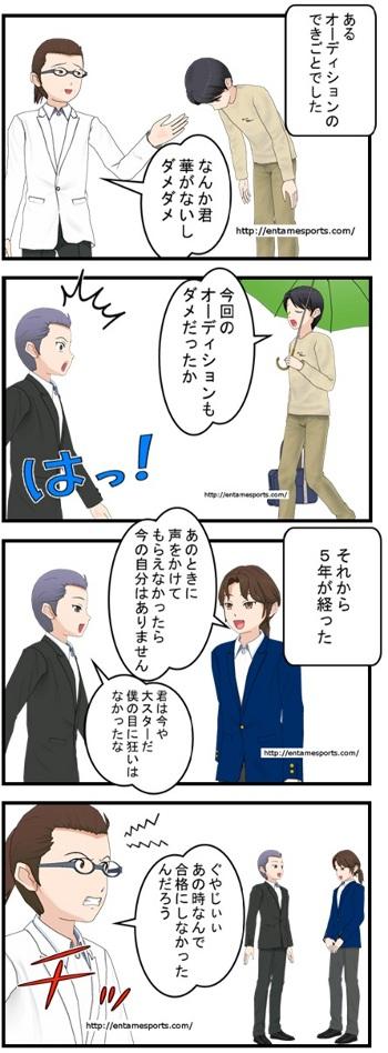 kamikawa2_001