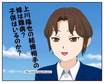 kamikawa_001