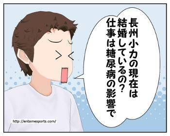 koriki_001