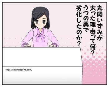 maruoka_001