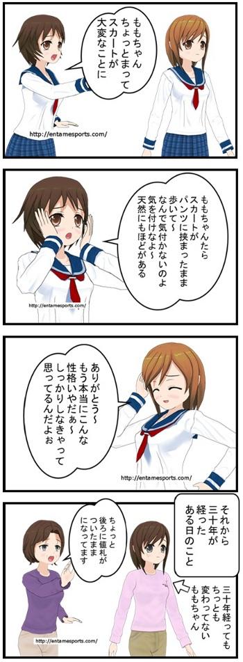 momoko2_001