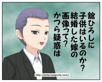 tati_001