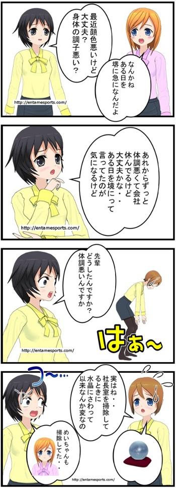 yosii2_001
