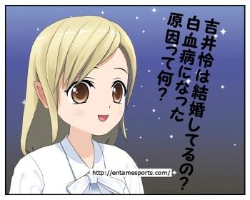 yosii_001