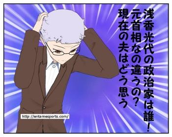 asaka_001