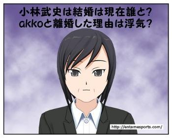koba_001