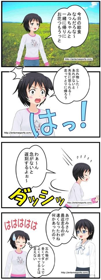 masuda2_001
