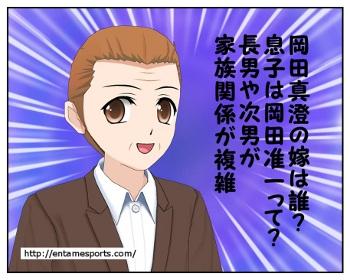 masumi_001