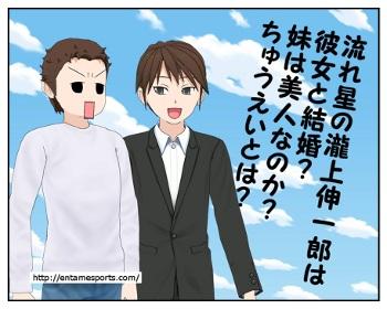nagare_001