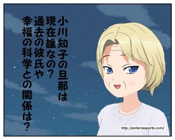 ogawa_001