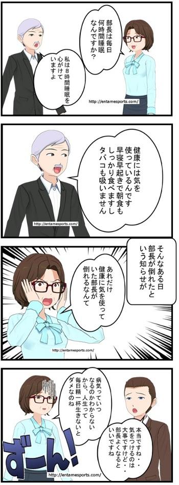 ootuka2_001