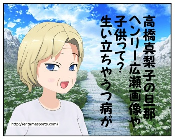 takama_001