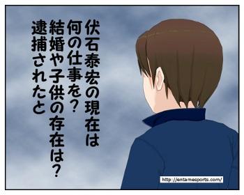 fuki_001