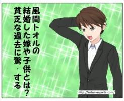 kazama_001