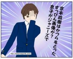 kyomo_001