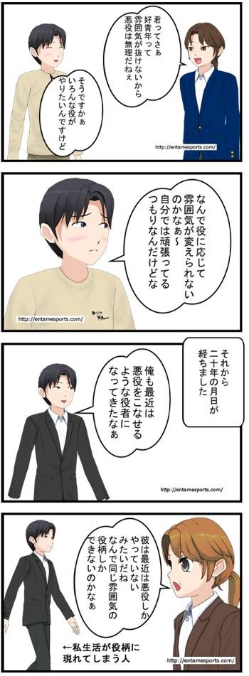 miyagawa2_001