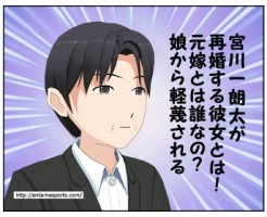 miyagawa_001