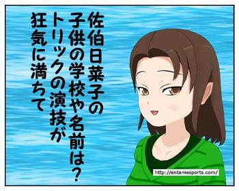 saeki_001