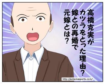 takaka_001