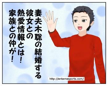 tumabu_001