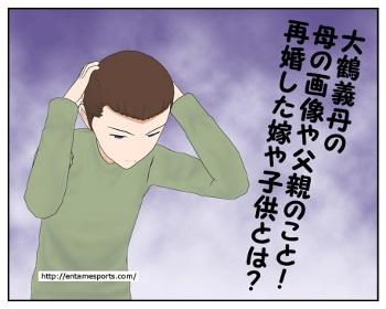 gitan_001